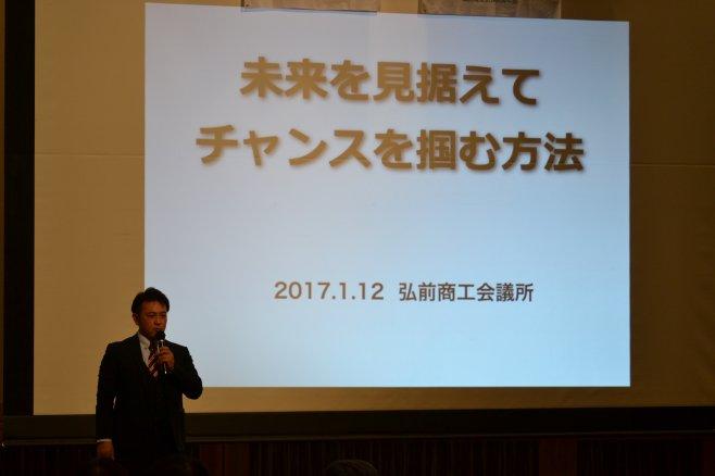 20170113161250.JPG