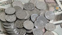 デントリペア料金表
